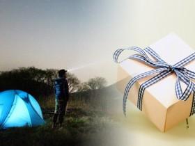 彼氏へのプレゼント テント